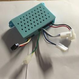 Elektronikbox till Amarok 4WD - Blå