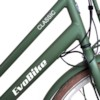 Elcykel EvoBike CLASSIC-7 250W 2020 - Matt olivgrön, dam - 630Wh