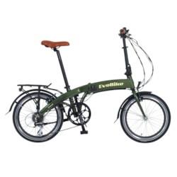 Elcykel EvoBike Travel - Hopfällbar - Olivgrön
