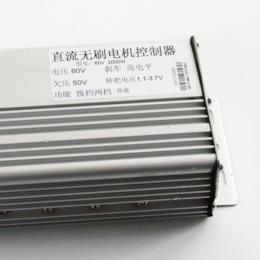 Elektronikbox 2000W 60V Nitrox Elscooter - Borstlös