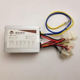 Elektronikbox 350W 24V till El-ATV