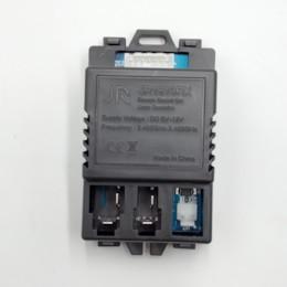 Elektronikbox JR1810RX Beamer i4